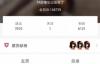 mua主播(小苍井)17V超级跑车微信收费视频